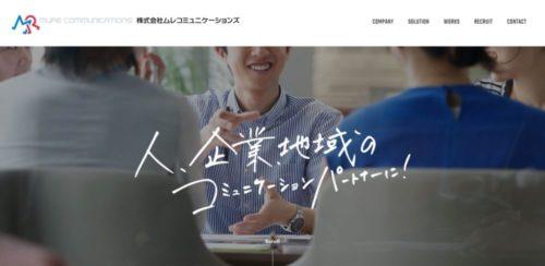 中小企業向けSEO