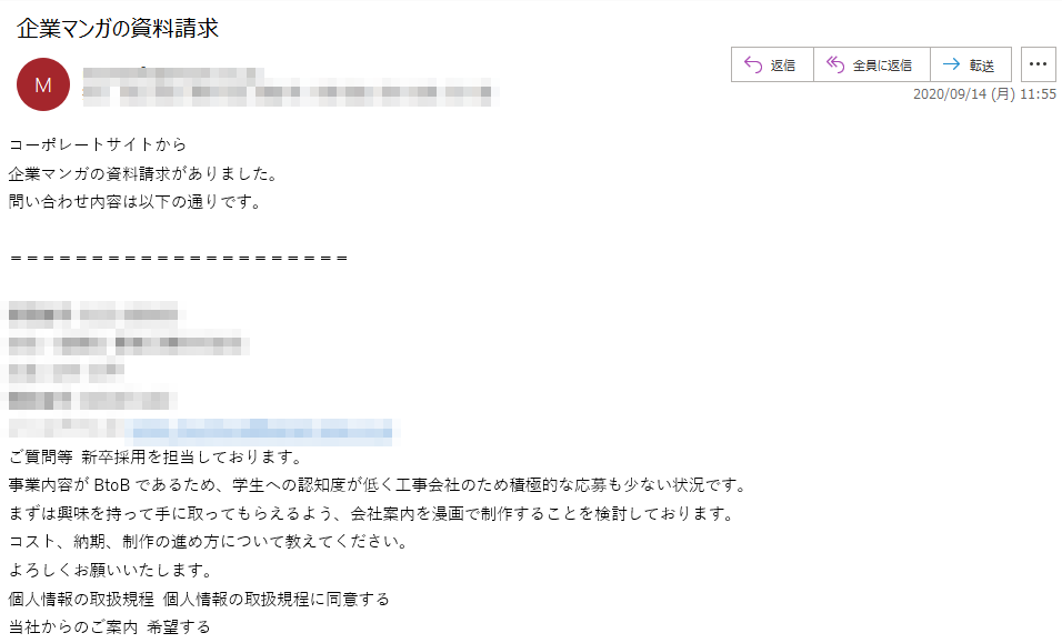 SEO対策実績と成功事例を公開|SEOコンサルタント田村洸典